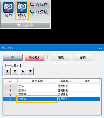 便利_図2