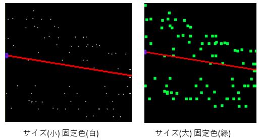 横断編集3